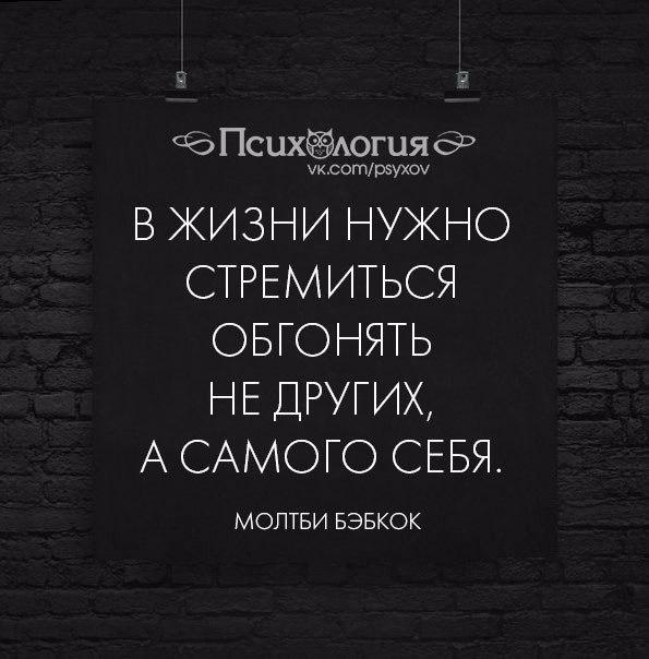 Фото №456298727 со страницы Марины Артемьевой
