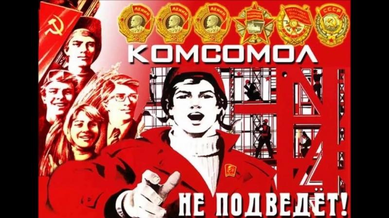 С ДНЕМ РОЖДЕНИЯ, КОМСОМОЛ ГУО Средняя школа №9 г.Борисова
