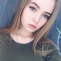 Валерия Небатова