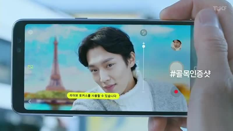 [CF] Lee Ki Taek for Samsung GalaxyA8