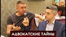 Адвокат Алексей Колегов про современных юристов и обвинительный уклон
