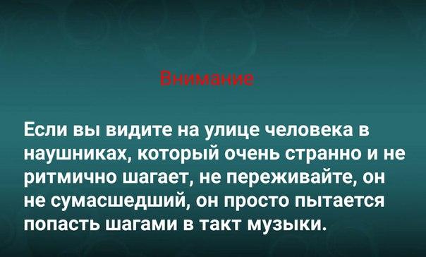 https://pp.vk.me/c543105/v543105794/1019f/4PvU06xjsTk.jpg