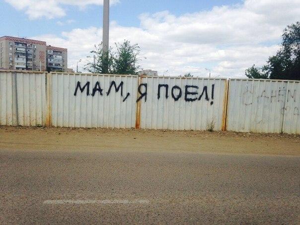 Мама должна знать , что ты покушал))) Угадайте, где находиться это над