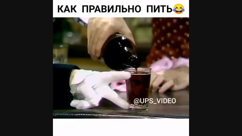 Два пальца