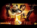 [18+] Шон и Butcher играют в Resident Evil 5 HD (PS4) - стрим 1