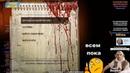 Последний Видос на Канале MAX RAGE ВАЛАКАСА 54 Минуты 228 Смертей