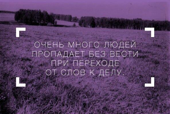 https://pp.userapi.com/c847016/v847016271/1c7a09/s4KgzRwXtzc.jpg