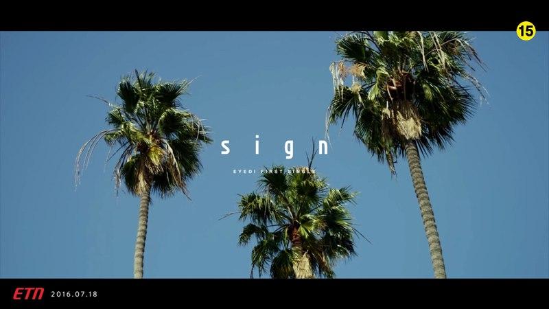 Eyedi loopy — sign