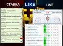 Ставки на спорт Sport Betting-Все плюшки в описание