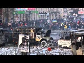 ������ - ������ - ��������� � ���� - Ukraine Revolution