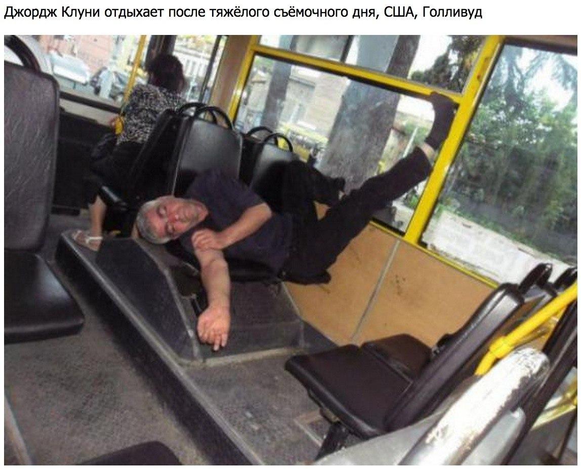 Спящие в транспорте фото 16 фотография
