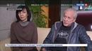 Новости на Россия 24 • Командировка длиной в 7 лет Кадыров вызволил из Ливии двух белорусских врачей