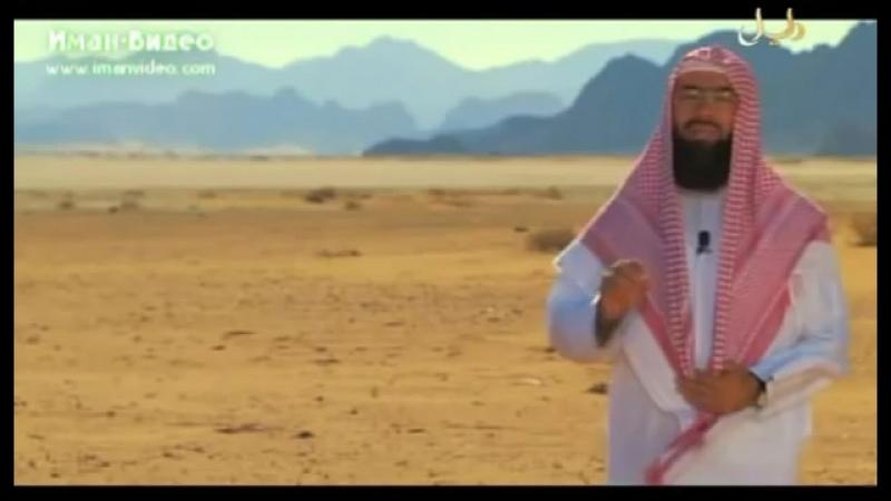 Набиль Аль Авады|Ибрахим часть 2