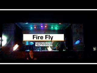 FireFly (Чернянка) - Лестница 2018 -