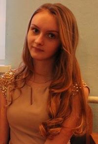 Аня Лапина, 2 сентября 1996, Нестеров, id104710776