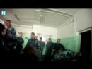Ярославская колония. Видео - запись с камеры на форме одного из надзирателей. Место - восп.mp4