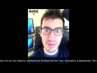 Один из судей Shlomo о 1/2 батла RODE Online Beatbox Battle Belarus.