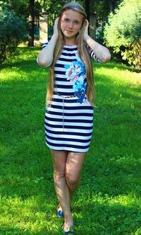 Анастасия Хлюпина
