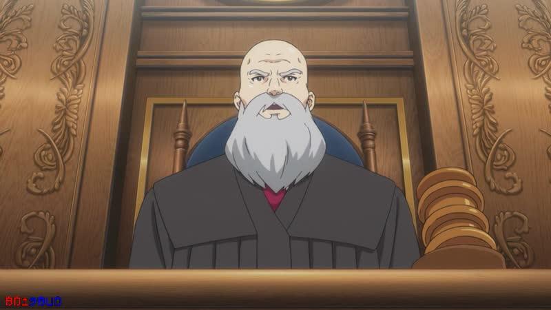 Переворотный суд 2 [Эпизод 3] (AniDaun) {Arantir Megarib}