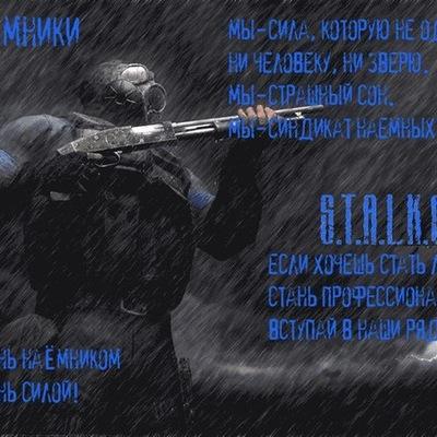Паша Харитонов, 26 апреля 1986, Краснодар, id197849005
