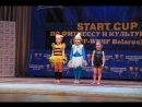 START CUP 2018 FIT-KID 6ЛЕТ ДЕВОЧКИ