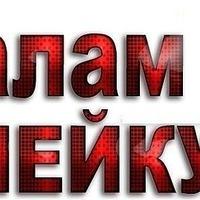 Тохир Мерзоев, 30 сентября , Белгород-Днестровский, id198922168