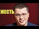 HD Гарик Харламов Карибидис Батрутдинов Порвали шутками Резиденты Камеди Клаб Comedy Club 2018
