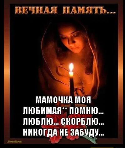 Любовь Трофимова