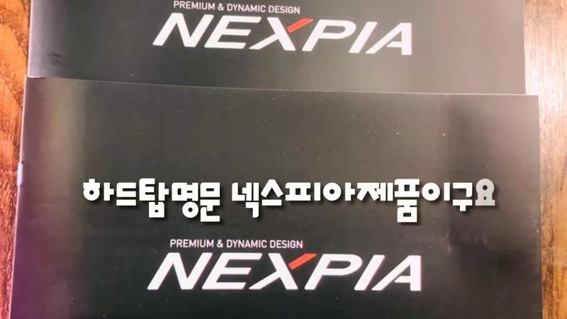 넥스피아 와일드캠핑탑 렉스턴스포츠하드탑 의완성은 평화지프 에서~^^