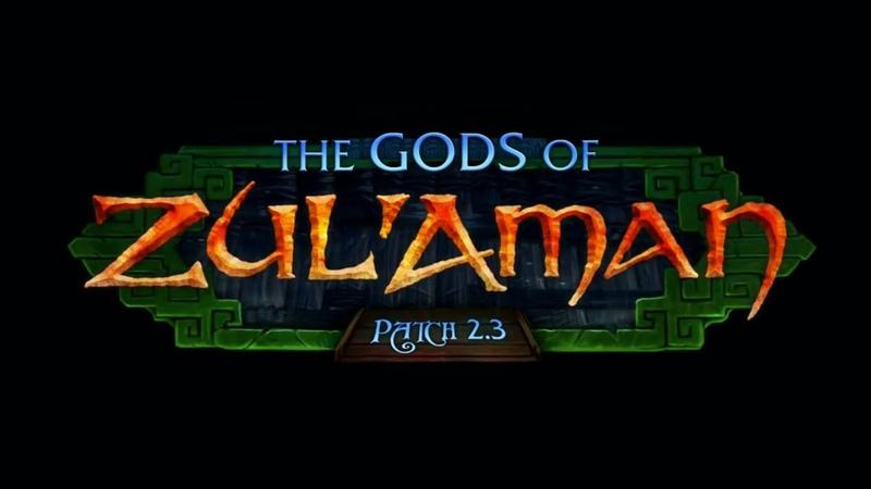 2.3 The Burning Crusade. The Gods of ZulAman