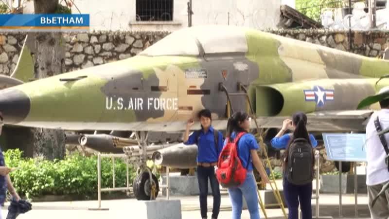 ИТАР-ТАСС Вьетнамцы не держат зла на Америку, но с удовольствием показывают, как победили в войне