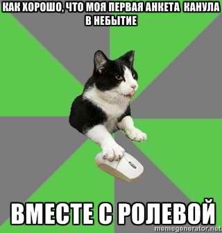 http://cs319720.vk.me/v319720993/451f/MsljhnQlRSM.jpg