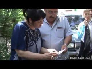 Листовки в Красном Лимане, 4 06 2014