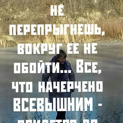 Оксана Ершова