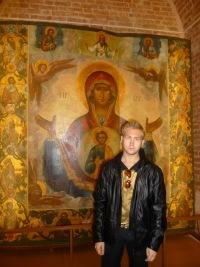 Павел Власов, 21 июля 1993, Гомель, id153289198