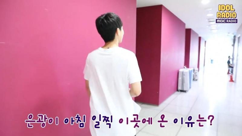[BACKSTAGE] 17.07.2018: Ынкван @ MBC 'Idol Radio'