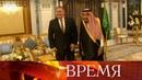 СМИ: во время обыска в консульстве Саудовской Аравии найдены доказательства убийства Джамаля Хашогги