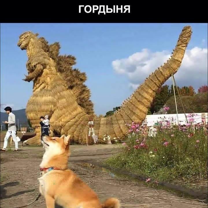 Евгения Фоломешина | Москва
