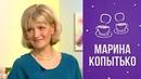 В гостях у Тутты Марина Копытько, эксперт по питанию и здоровому образу жизни,автор книг по питанию