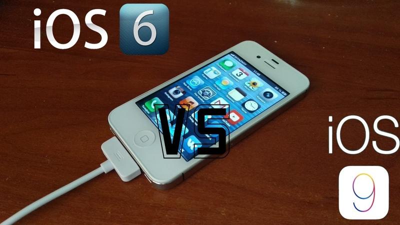 IPhone 4s ios 6 1 3 VS ios 9 3 5 .Стоит ли откатываться? Еще актуален?