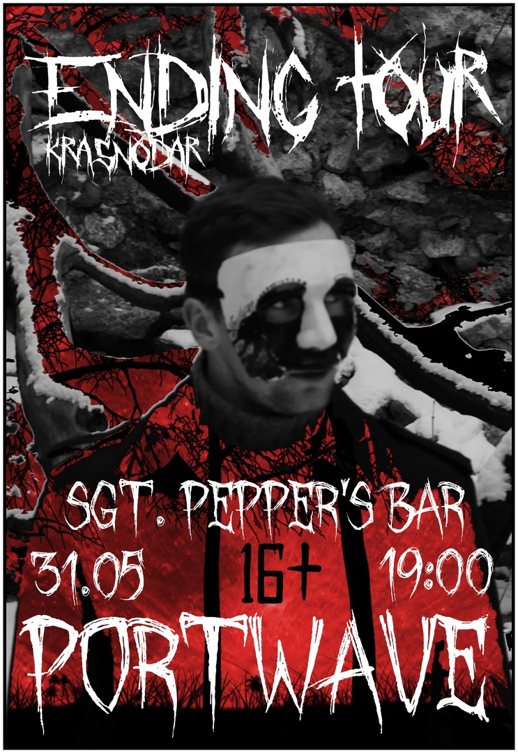 Афиша Краснодар PORTWAVE Sgt. Pepper's Bar / 31.05
