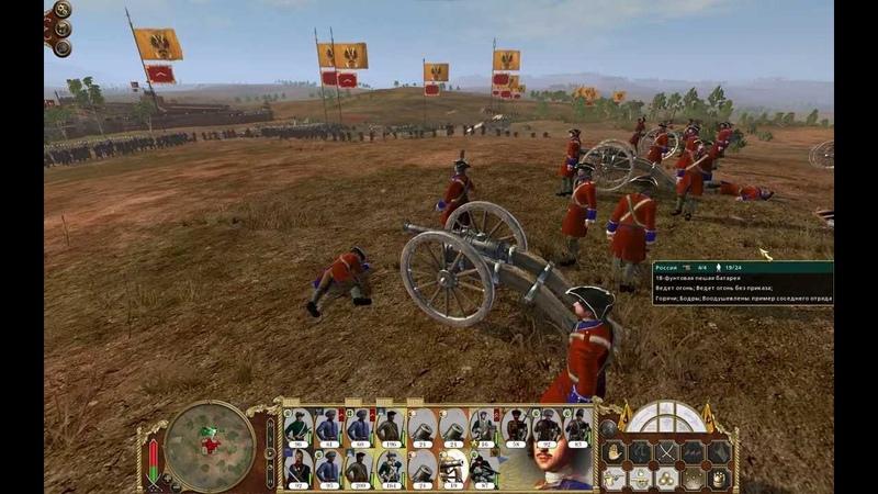 ETWPUA от Азова до Берлина Осада Азова 1736 Русско-турецкая война