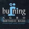 31 Марта - Burning Series: Agbo B-day bash