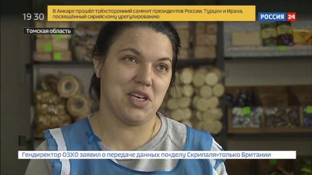 Новости на Россия 24 • В Томской области жители сел запасаются продуктами на время ледохода