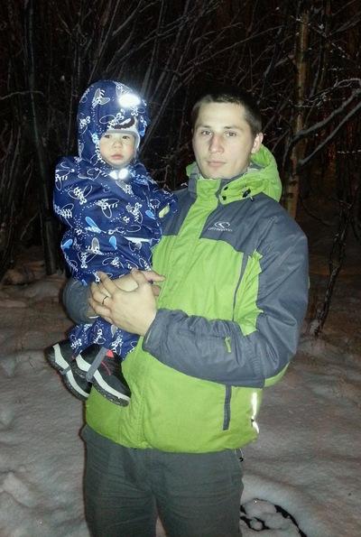 Александр Шульц, 5 мая 1988, Мурманск, id6000752