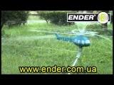 Спринклер, дождеватель, поливалка Вертолет на короткой штанге