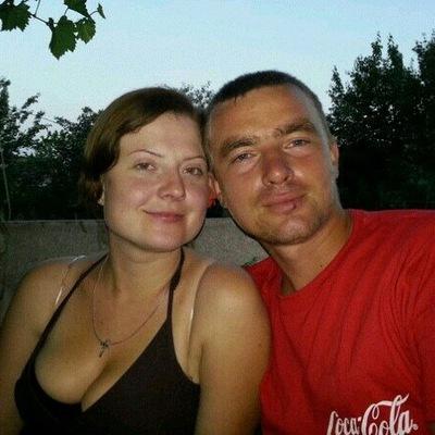 Анна Михайленко, 25 августа 1985, Мелитополь, id184270212