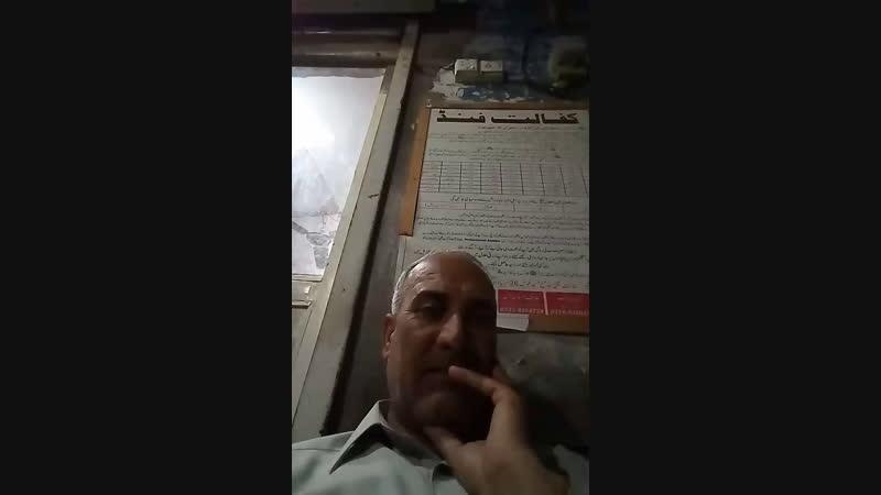 Nazir Khan - Live