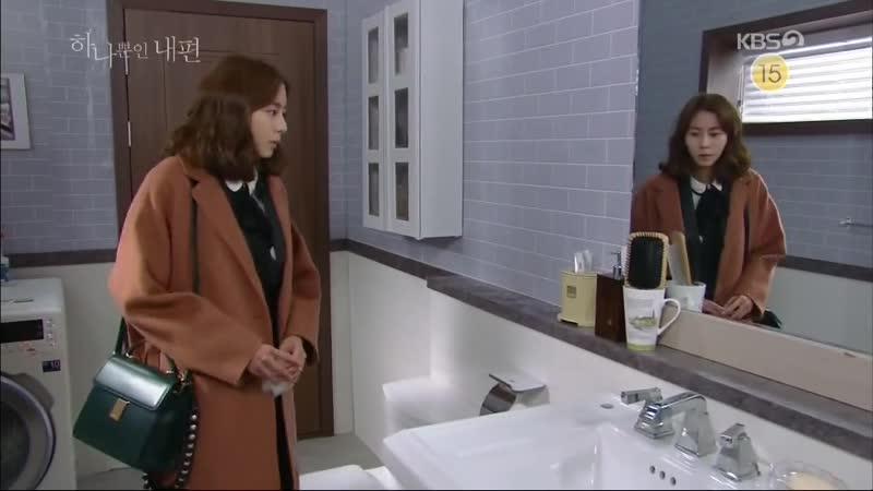KBS2TV 주말드라마 [하나뿐인 내편] 51-52회 (일) 2018-12-09