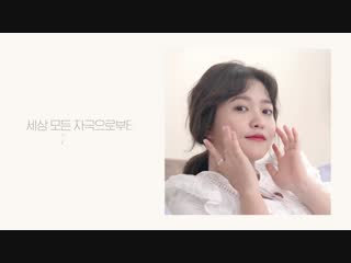 181122 Etude House CF| Yeri (Red Velvet)